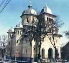Catedrala Ortodoxa Bistrita
