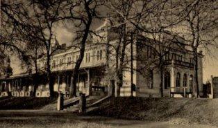 Centrul Cultural George Cosbuc